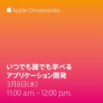 JP_Omote_Codebelle_instagram_1080x1080_v1