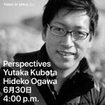 20170630_Perspectives_Yutaka_S_Ginza (2)